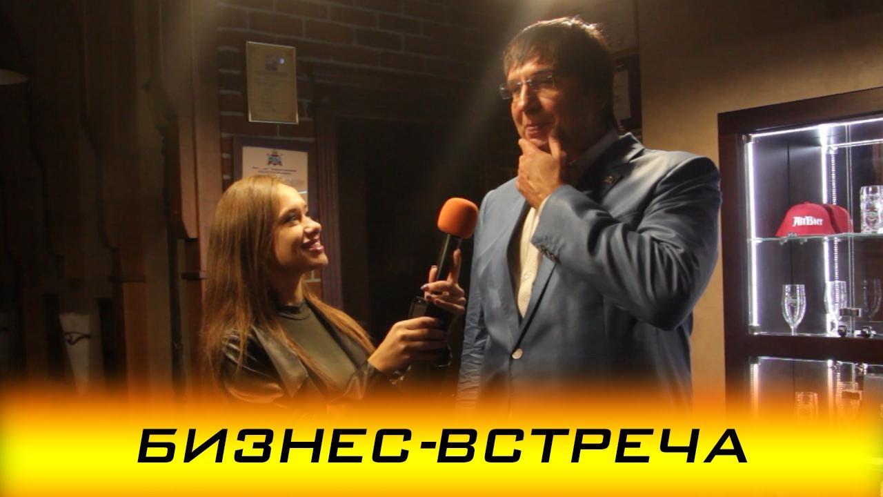 KoZa. Vinoteka AltBier. Бизнес-встреча с предпринимателями