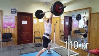 Проходка в Рывке и Толчке 220 кг | Тяжёлая атлетика