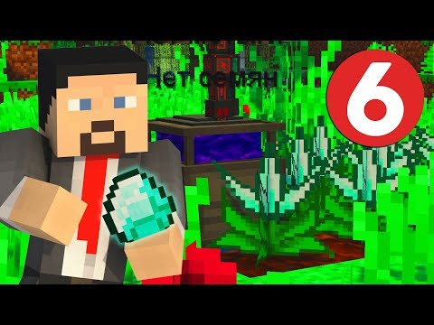 Ферма Алмазов из Mystical Agriculture! - Сборка Майнкрафт с модами #6 (Ender IO   JurassiCraft)