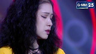 Stage Fighter : มุก ทีมขมคอ - ขอโทษหัวใจ [091216]