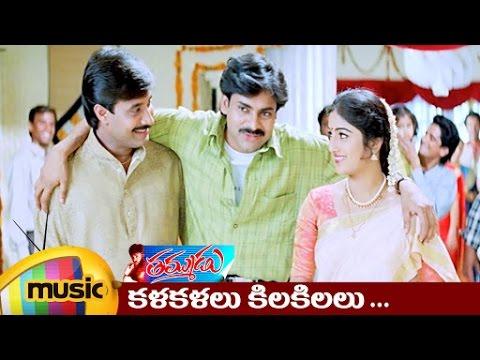 Thammudu Telugu Movie Songs | Kala Kalalu Music Video | Pawan Kalyan | Preeti | Mango Music