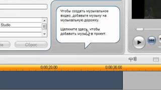 Автоматическое создание видео с помощью SmartMovi