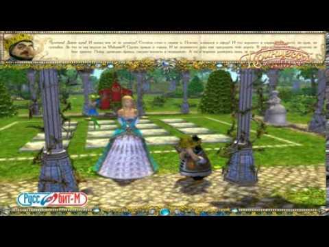 Бесплатные Приключения   Скачать бесплатные игры   Играть