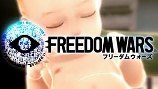 【世界を変える】-フリーダムウォーズ- 実況プレイ part1