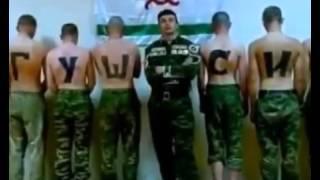 Ноггано - Армия РФ