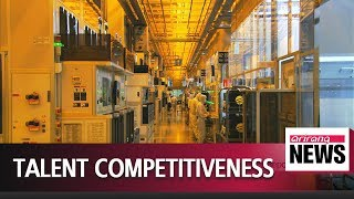 S. Korea ranks 30th in global talent competitiveness