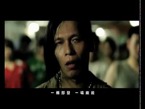 "Music Video ONCE A GANGSTER 《飛砂風中轉》: 24味 ""人多勢眾"" AUSTRALIAN CINEMAS 20 MAY"