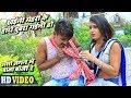 Khaini Mehari Ke Hathe Dubra Gaini Ho   Superhit Bhojpuri Song   Vinay Akela, Puja Pandey Mp3