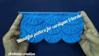 Stylish border/cardigan design#117