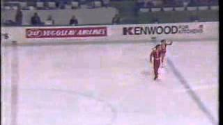 Ekaterina Gordeeva & Sergei Grinkov - 1987 European Championships - LP