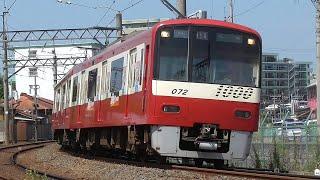 【京成線】京急新1000形1065編成 ワンピースラッピング・京成電車 京成佐倉にて