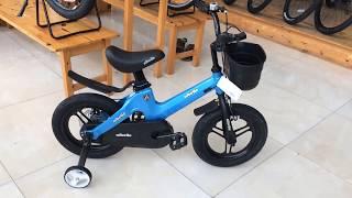 [TOAN THANG CYCLES] Xe đạp trẻ em Aibeile Kid 14 Blue cho bé từ 3-5 tuổi