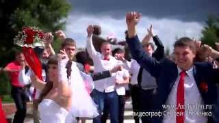 Евгений и Ольга Панченко Свадьба  Курган  Wedding Kurgan