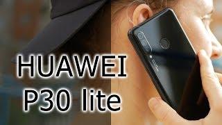 ОБЗОР | Huawei P30 lite - лучший недорогой смартфон?