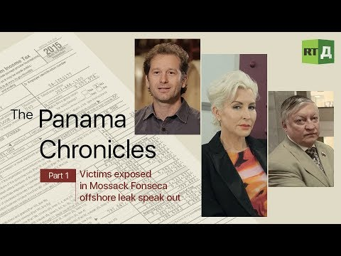 Victims exposed in Mossack Fonseca offshore leak speak out -The Panama Chronicles Part 1