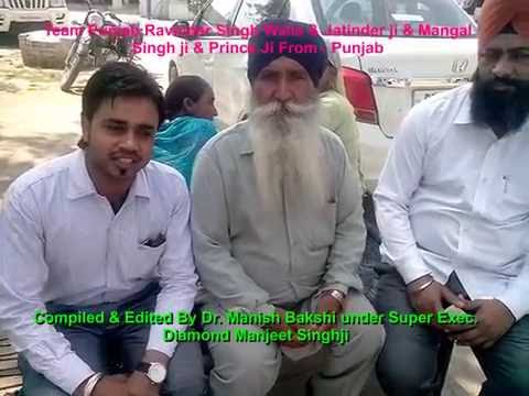 Beautiful Result in Diabetes from Punjab