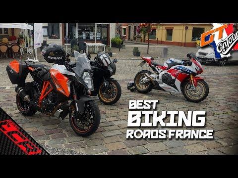 The Best Biking Roads In France - KTM Super Duke GT Tour