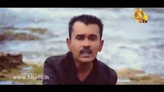 Adarei Kiya Mage Dasata - Prince Udayapriyantha
