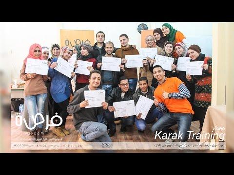 For9a Training (Princess Basma Youth Resource Center) Al-Karak