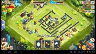 Битва замков #Строим подходящую базу