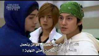 Repeat youtube video Bالمسلسل الكورى فتيان قبل الزهور  14 ج1