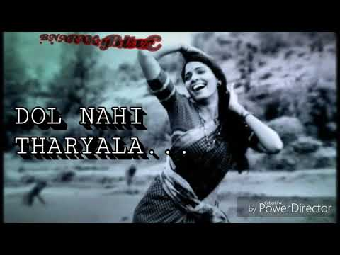 Marathi Romantic Old What's up status song..