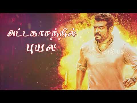 Thala Ajith Mass Status | Tamil Whatsapp Status Videos Hd