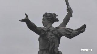 МАМАЕВ КУРГАН 9 мая  Mamaev Kurgan. Stalingrad