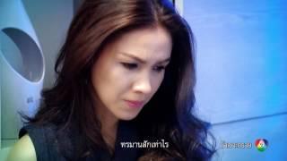 แค่เธอที่ต้องการ Ost.น้ำเซาะทราย | PREM [Official MV]