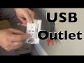 USB Receptacle Tamper Resistant Outlets by Charging Essentials
