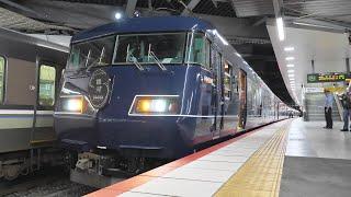 JR西日本 117系7000番台「WEST EXPRESS 銀河」新大阪駅 2020/9/25(4K UHD 60fps)