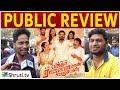 Vantha Rajavathaan Varuven Review With Public | STR | Megha Akash