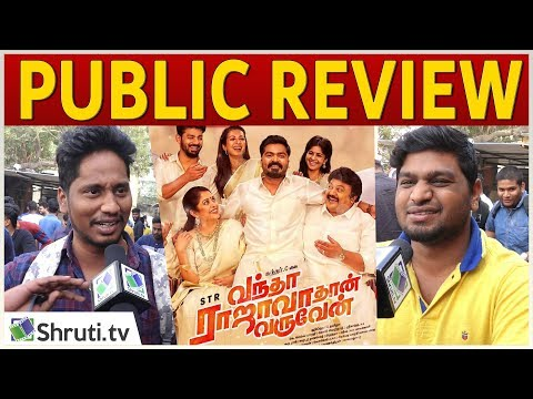 Vantha Rajavathaan Varuven Review with Public | STR | Megha Akash Mp3