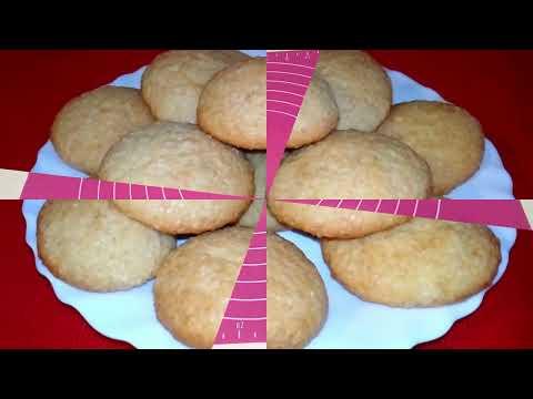 petits-gâteaux-à-la-noix-de-coco-recette-facile-et😋/ghribia