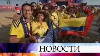 Казань готовится к встрече Польши и Колумбии - пока по нулям у обеих команд, считавшихся фаворитами.