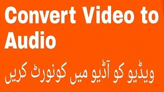 How to convert Video to Mp3 android App