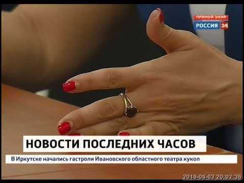 После обращения к Владимиру Путину в Иркутской области увеличили число судей