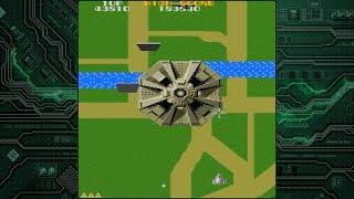 Xevious - Namco (1982) / Arcade Game