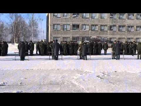 в/ч 30632-Б Учебка. Хабаровский край,На присяге 1 февраля 2015 г 3УРС