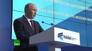 Владимир Путин выступил перед участниками клуба «Валдай»