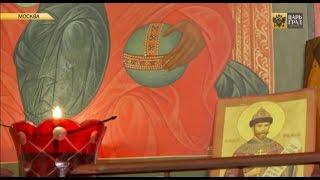 Осенью в Москве замироточила икона Богородицы «Державная»(Мироточение — одно из самых распространённых и явных чудес в Православном мире. Для одних это явление стан..., 2014-12-05T17:47:55.000Z)