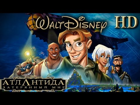 Атлантида затерянный мир мультфильм 2001 с субтитрами