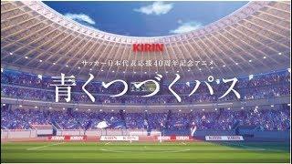 サッカー生放送観戦雑談⚽️!!日本🇯🇵vsパナマ🇵🇦 #日本代表 #サッカー