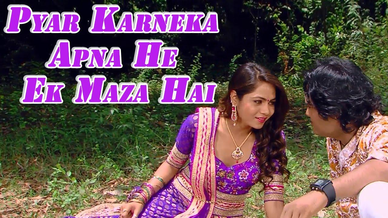 ... | Romatic Shayari | Bewafa Sajan | Gujarati Movie Shayari - YouTube