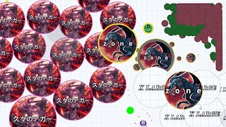 ZONE VS JAPANESE CLAN! (Agar.io Mobile Gameplay)
