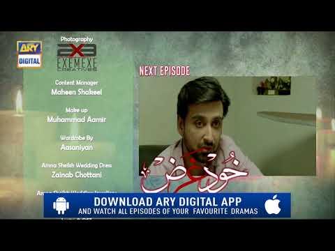 Khudgarz Episode 23 ( Teaser ) - ARY Digital Drama
