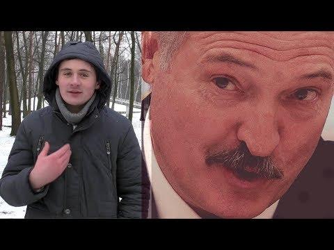 За видео – В ТЮРЬМУ. Я оскорбил ЛУКАШЕНКО?
