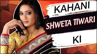 KAHANI SHWETA TIWARI KI | Life Story Of Shweta Tiwari | Biography | Marriage, Divorce, Fights
