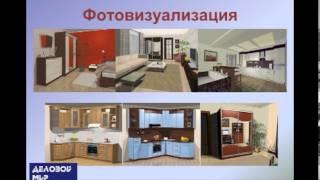 К3-Мебель. Программа для проектирования и расстановки мебели. Сайт программs k3-mebel.ru