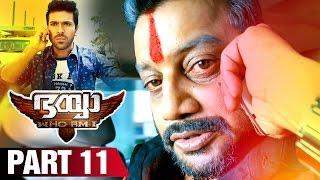 Bhaiyya My Brother Malayalam Movie | Part 11 | Ram Charan | Allu Arjun | Shruti Haasan | DSP